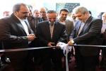 Вице-президент по науке и технике доктор Сорена Саттари открыла первую линию катализаторов соосаждения